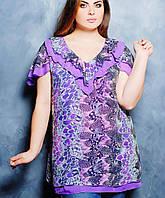 Женская легкая блузка с принтом больших размеров(Карина tn)