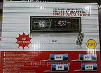 Автомагнитола 2053, магнитола в машину с пультом
