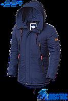 Парка мужская зимняя Braggart Arctic - 3587R синяя