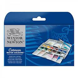 Набор акварели Winsor&Newton Cotman : Pocket Plus Box Set : 12 Half Pans