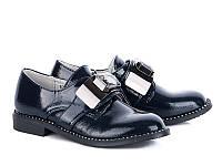 Школьные туфли Солнце (30-37) купить оптом в Одессе