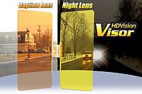 Солнцезащитный антибликовый козырек Клир Вью (Clear View) HD Vision Visor