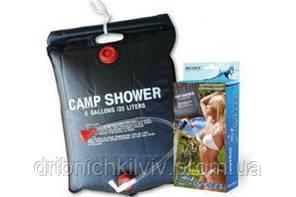 Душ для дачи и кемпинга Camp Shower 20 л