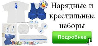 Нарядный набор с чёрной жилеткой и узором для малыша Размер: 0-3 месяца (20254) - фото 1