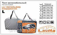 Тент автомобильный с утеплителем Lavita LA 140104M/BAG, фото 1