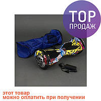 "Гироскутер гироборд Bluetooth А 7-2 / 772-А7-2 Lambo 8"" / транспорт для перемещения"