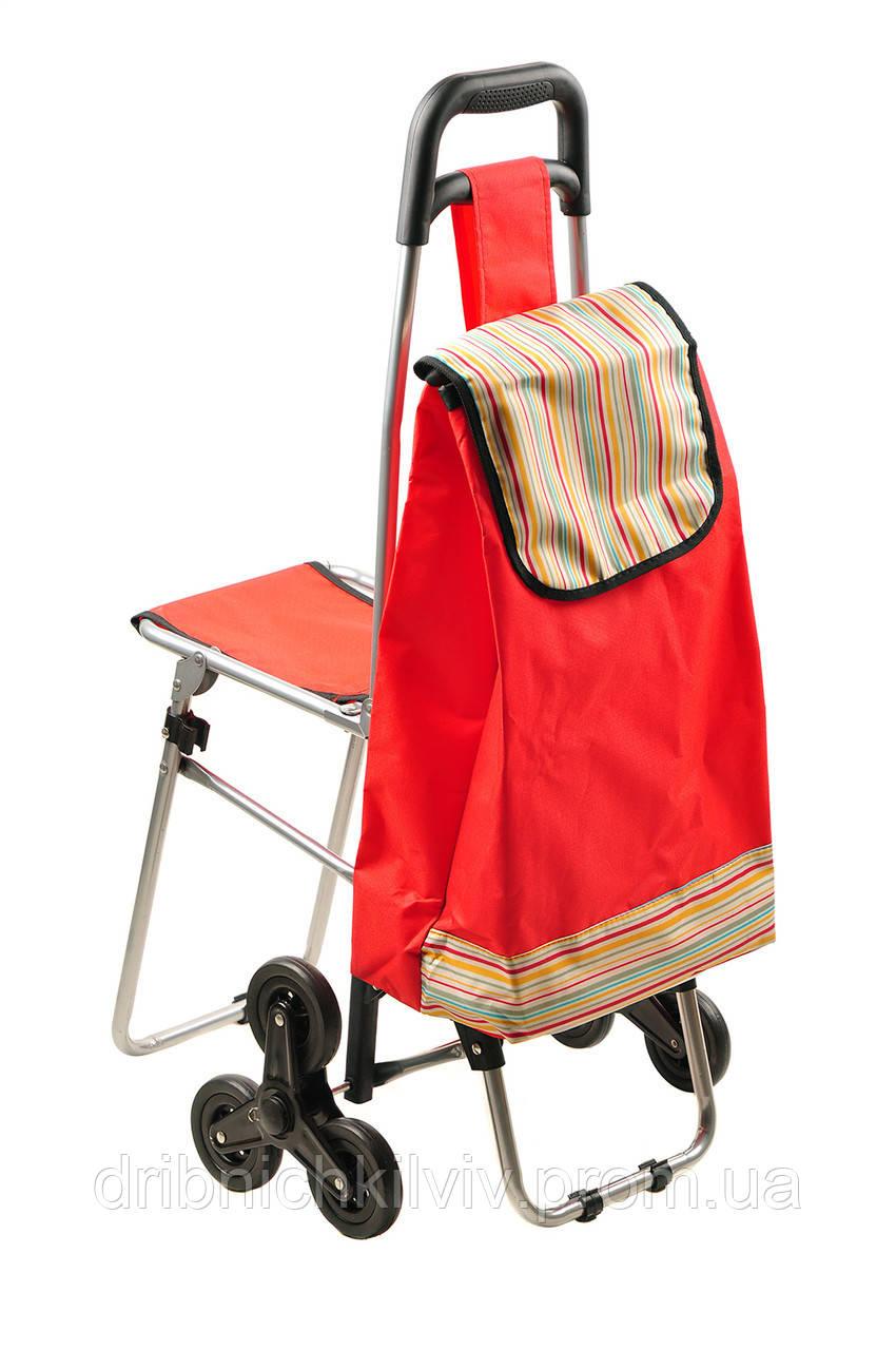 Сумка-тележка со складным стулом