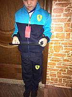 Спортивный костюм для мальчика Ferrari теплый