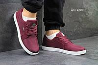 Lacoste обувь мужская спортивная в Украине. Сравнить цены, купить ... ed988f06c33