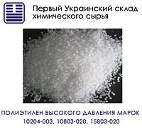 Полиэтилен высокого давления низкой плотности SABIC LLDPE 118NJ