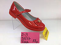 Детские нарядные туфли для девочки Clibee Польша размеры 32-37