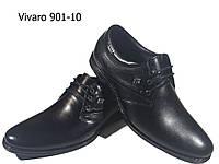 Туфли мужские классические  натуральная кожа черные на шнуровке  (901 чк)