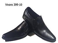 Туфли мужские классические  натуральная кожа черные на резинке (399)