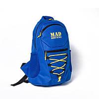 Городской рюкзак ACTIVE TINAGER. Для школы, офиса, тренировок и просто на каждый день. Доступно. Код: КГ1649