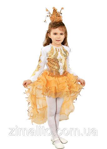 Принцесса Золотая Рыбка карнавальный костюм детский