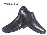 Туфли мужские классические  натуральная кожа черные на резинке (314/10)