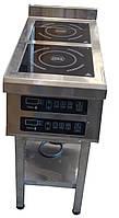 Индукционная плита 2х конфорочная 3500Вт для профессиональных кухонь