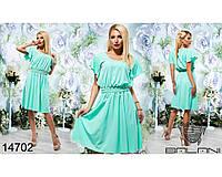 Шифоновое  летнее  платье  -  14702