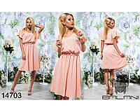 Шифоновое  летнее  платье  -  14703