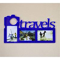Фоторамка Travels