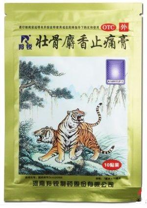 Китайский лечебный обезболивающий пластырь золотой Тигр (10шт./уп)