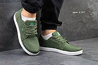 Мокасины мужские зеленые Lacoste Мокасины на шнурках Таиланд