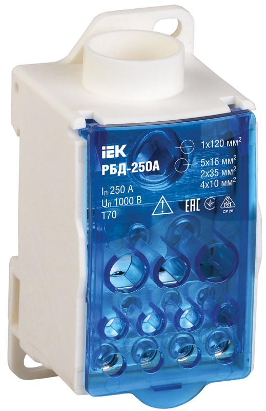 Распределительный блок на DIN-рейку РБД-250А