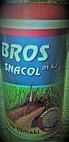 Cнакол (Snacol, аналог метальдегид) 200 гр оригинал фирма Bross