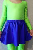 Юбки гимнастическая подросток  для танцев синяя