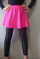 Юбки гимнастическая детская для танцев розовая