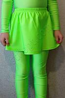Юбки гимнастическая детская для танцев салатовая