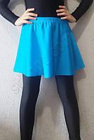 Юбки гимнастическая детская для танцев голубая