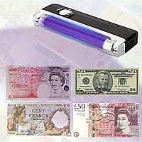 Лампа-детектор для валют, фото 1