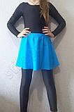 Юбки гимнастическая подросток для танцев голубая, фото 2