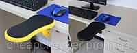 Подставка под Запястье для Работы на Компьютере