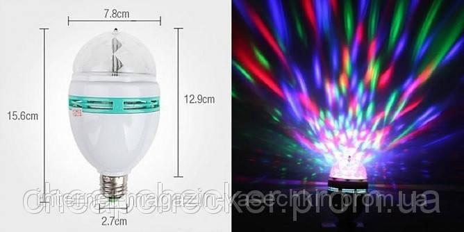 "Светодиодная Диско Лампа LED Mini Party - Интернет магазин ""Страна Техно"" в Одесской области"