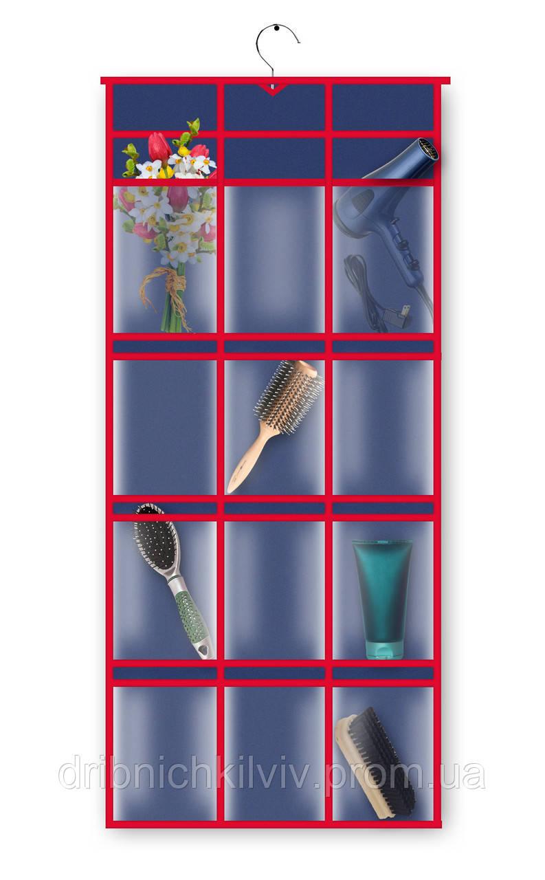 Кофр для мелочей подвесной