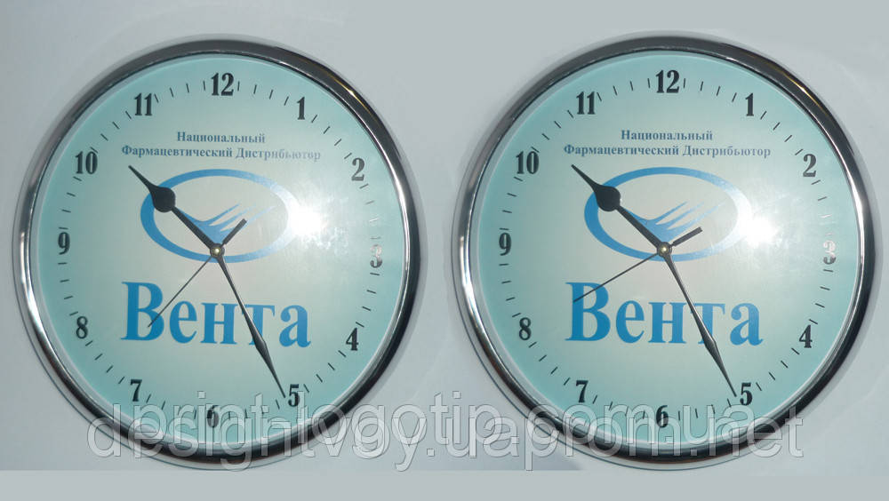 Годинники з логотипом Львів, Кременчуг, Ровно, Харьков