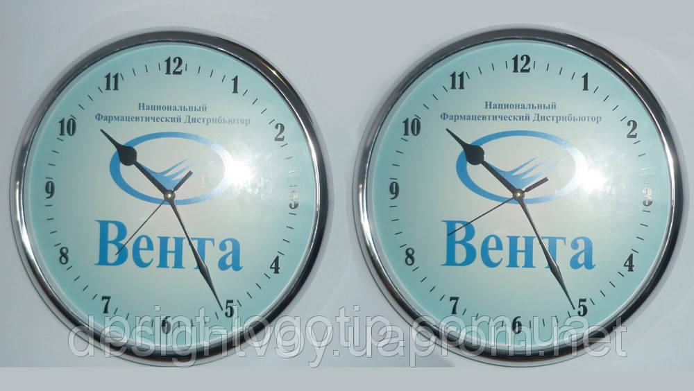 Годинники з логотипом Львів 8267b5c01d219
