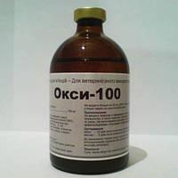 Окси-100 100 мл Interchemie (Нидерланды) ветеринарный антибиотик широкого спектра действия