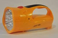 Фонарь Аккумуляторный Переносной YJ 2812