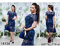 Платье  с  вышивными  паетками  -  14134