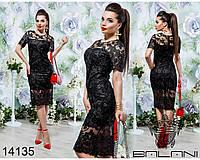 Платье  с  вышивными  паетками  -  14135