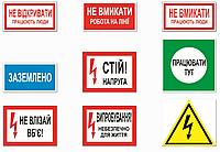 программа обучения по охране труда для присвоения 1 группы по электробезопасности
