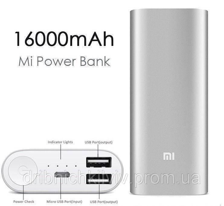 Портативное зарядное устройство 16.000 мА