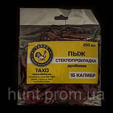 Стеклопрокладка (250 шт) для гладкоствольных патронов, фото 3