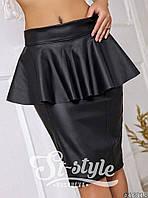 Женская стильная юбка с баской ниже колена опт и розница 7 км