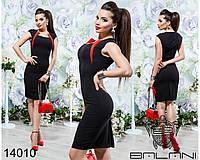Облегающее  платье  делового  стиля  -  14010