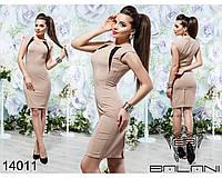 Облегающее  платье  делового  стиля  -  14011