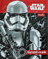 Дневник школьный «Star wars»